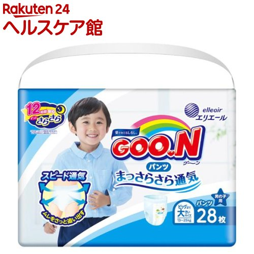 グーン やわらかフィットパンツ ビッグより大きいサイズ 男の子(28枚入)【mam_p5】【グーン(GOO.N)】