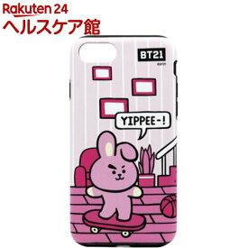 iPhone 8/7 デュアルガード ルーミーズ COOKY KCB-DGR003(1個)【BT21】