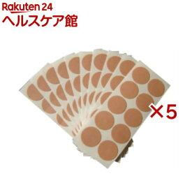 ソーケン プラスター(貼替えシール)(10粒*10枚入*5セット)【ゲルマスター】
