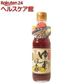 フンドーキン 料亭の味 ゆずぽん酢(245ml)【more30】【フンドーキン】