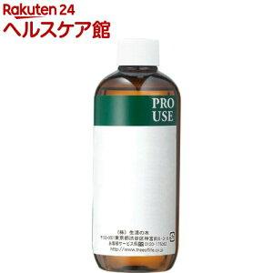 プラントオイル カメリアオイル(椿油)(250ml)【生活の木 プラントオイル】