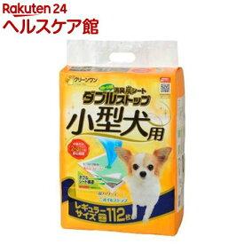 クリーンワン 消臭炭シート ダブルストップ 小型犬用 レギュラー(112枚入)【dalc_cleanone】【クリーンワン】