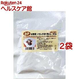 ベストパートナー お惣菜 いわしの切り落とし(80g*2袋セット)