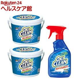 オキシクリーン ボリュームセットA(1セット)【オキシクリーン(OXI CLEAN)】