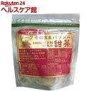 リーフそのままパウダー 100%バラ科 野生の甜茶パウダー(40g)【久順銘茶】