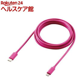 エレコム USB C-Lightningケーブル スタンダード 2m ピンク(1個)【エレコム(ELECOM)】