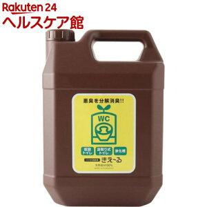 きえーる 仮設トイレ用(4L)【きえーる】