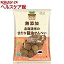 ノースカラーズ 純国産 北海道米の甘だれ醤油せんべい 33688(15g*5袋入)