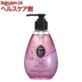 薬用アロマデュウ ハンドソープ サクラの香り(260ml)【アロマデュウ(Aroma Dew)】