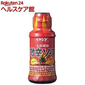ペヤング×正田醤油 激辛ソース(150ml)【spts4】