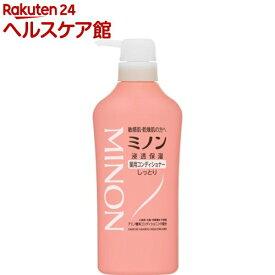 ミノン 薬用コンディショナー(450ml)【MINON(ミノン)】