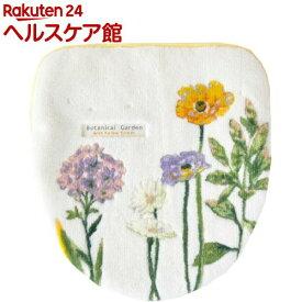 ボタニカルガーデン トイレフタカバー ドレニモタイプ イエロー(1枚)【ボタニカルガーデン】