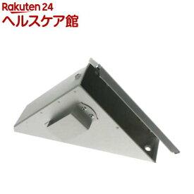 志賀昆虫(シガコン) 三角ケース アルミ製(1コ入)【志賀昆虫(シガコン)】