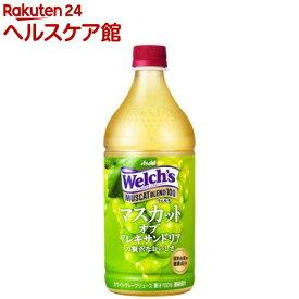 ウェルチ マスカットブレンド100(800ml)【spts1】【ウェルチ(Welch´s)】