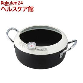温度計・ガード付 両手天ぷら鍋 20cm 35477(1コ入)