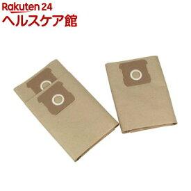 E-Value 集塵袋 EVC-120SCL用(3枚入)【E-Value】