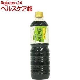 丸島醤油 うすくちペットボトル(1L)【spts4】【more20】