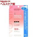 ミノン アミノモイスト うるうる美白ミルクマスク(4枚入)【MINON(ミノン)】