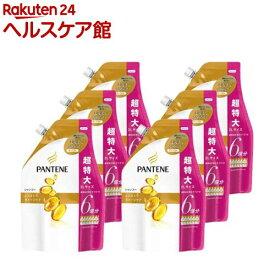 パンテーン エクストラダメージケア シャンプー 詰替 超特大(2L*6袋セット)【PANTENE(パンテーン)】