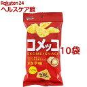 コメッコ ホタテ味(39g*10コ)