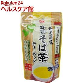 OSK 北海道産韃靼そば茶 ティーバッグ(5.5g*15袋入)