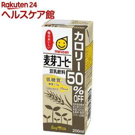 マルサン 豆乳飲料 麦芽コーヒー カロリー50%オフ(200ml*12本入)【マルサン】
