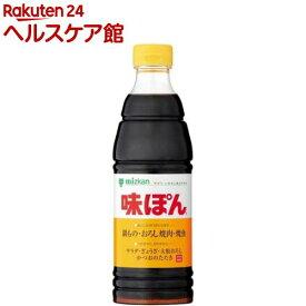 ミツカン 味ぽん(600ml)【more30】【味ぽん】