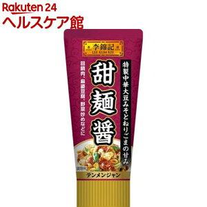 李錦記 甜麺醤 チューブ入り(90g)【李錦記】