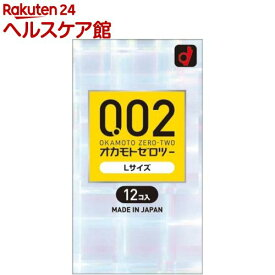 コンドーム 0.02EX Lサイズ(12コ入)【0.02(ゼロツー)】[避妊具]