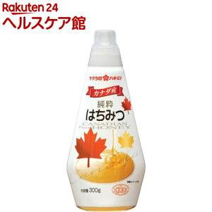 サクラ印 カナダ産 純粋はちみつ(300g)【サクラ印】