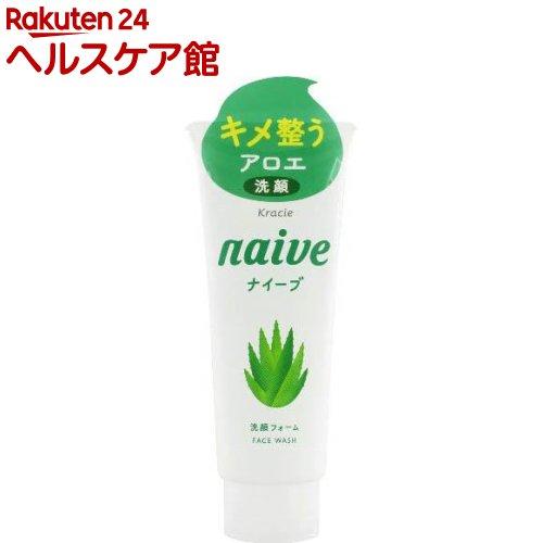 ナイーブ 洗顔フォーム アロエエキス配合(130g)【ナイーブ】