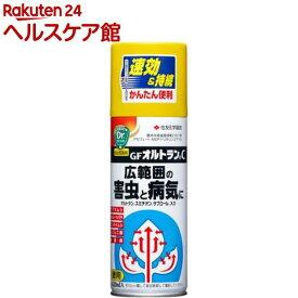 オルトランC(420ml)【オルトラン】
