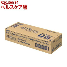 アルフェ オフケア(50ml*60本入)【アルフェ】