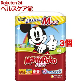 マミーポコ パンツ Mサイズ(58枚入*3コセット)【マミーポコ】