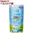 ハミングNeo 柔軟剤 ホワイトフローラルの香り 詰め替え(320ml)【more30】【ハミング】