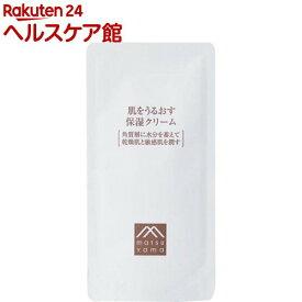 肌をうるおす保湿 クリーム 詰替用(45g)【肌をうるおす保湿スキンケア】