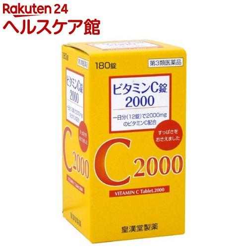 【第3類医薬品】【訳あり】ビタミンC錠 クニキチ(180錠入)【クニキチ】