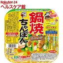 五木食品 鍋焼ちゃんぽん(170g)