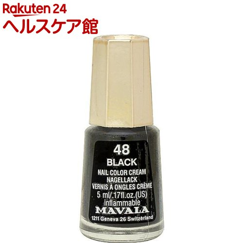 マヴァラ ネイルカラー 48 ブラック(5mL)【マヴァラ(MAVALA)】