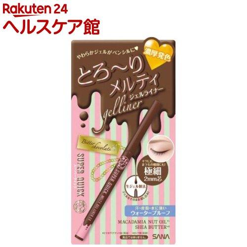 サナ スーパークイック メルティジェルライナーEX 02 ビターチョコレート(1本入)【スーパークイック】