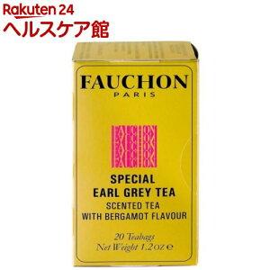 フォション 紅茶アールグレイ(ティーバッグ)(1.7g*20袋入)【FAUCHON(フォション)】