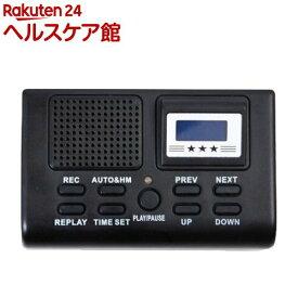 サンコー 電話機に後付けできる通話録音再生機 通話自動録音BOX + USB-ACアダプタ(1個)