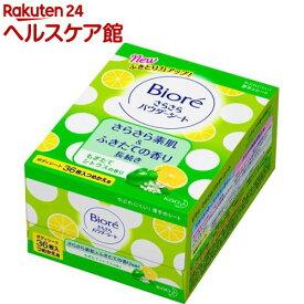 ビオレ さらさらパウダーシート シトラスの香り 詰替(36枚入)【spts12】【ビオレ】