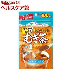 伊藤園 さらさら健康ミネラルむぎ茶 チャック付き袋タイプ(80g)【健康ミネラルむぎ茶】[麦茶]