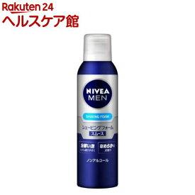 ニベアメン シェービングフォーム スムース(195g)【ニベア】