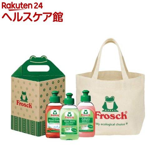 【企画品】フロッシュ ギフトボックスG1(1セット)【フロッシュ(frosch)】