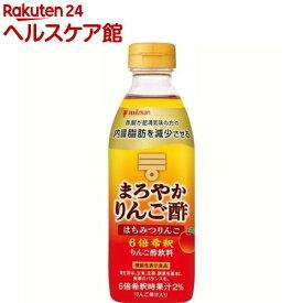 ミツカン まろやかりんご酢 はちみつりんご(500ml)【ミツカンお酢ドリンク】
