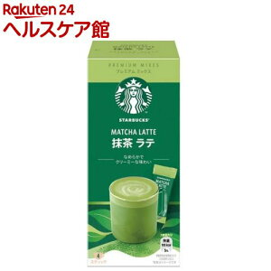 スターバックス プレミアムミックス 抹茶ラテ(4本入)