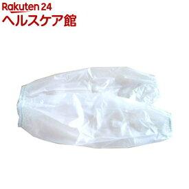 ビニール腕カバー クリア(1組)