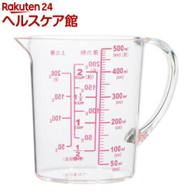 ENJOY KITCHEN 大きい目盛耐熱計量カップ500ml(1個)